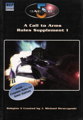 Babylon 5: A Call to Arms Rules Supplement 1