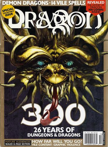 Dragon Magazine, Issue 300: 26th Anniversary of D&D